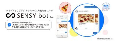 SENSY bot