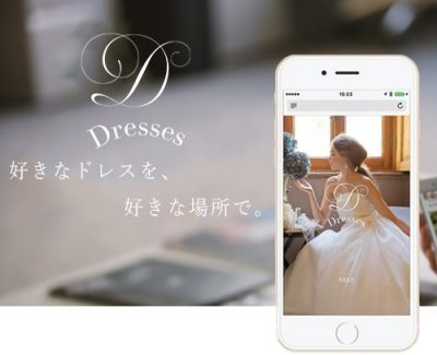 Dresses(ドレッシーズ)