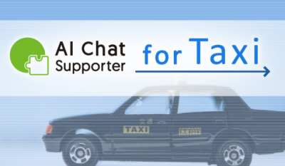 AI Chat Supporter for Taxi