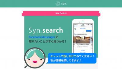 Syn.search