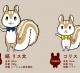 NTTコム LINE公式アカウント