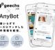 geechs job bot / geechs magazine bot