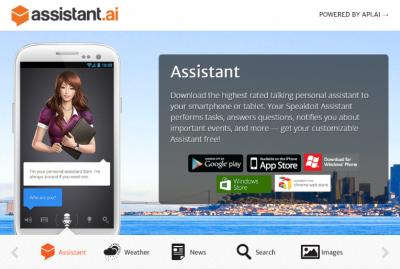 Assistant(Siriみたいなアプリ)
